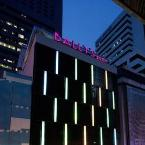 null Bally Studio Suites Silom