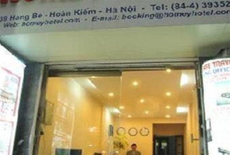 Homey Hotel Hanoi, Hoan Kiem District - Low Rates 2019