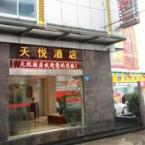 Featured Image Ye Tian Hotel
