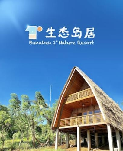 Featured Image Bunaken 1 degree Nature Resort