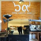 Featured Image Hok Kao Coffee & Bed