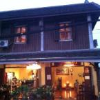 null Rimwang Guesthouse