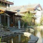 null Lijiang My Home Boutique Hotel