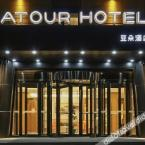 外观 Atour Hotel (Wenzhou International Airport Olympic Sports Center)