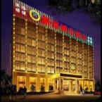 Featured Image Zhuhai Xinhao City Hotel