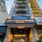 General view Sunflower Luxury Hotel