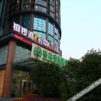 外观 GreenTree Inn Jiangsu Changzhou Liyang Pingling Square Business Hotel