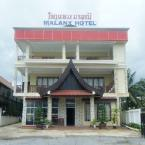 Featured Image Malany Hotel