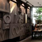 Featured Image INK Hotel Amsterdam - MGallery