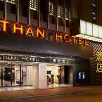 Featured Image Nathan Hotel