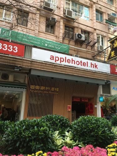 Featured Image Apple Hotel
