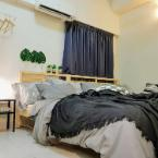 Featured Image Puchong 8-12 pax Cozy Apartment IOI