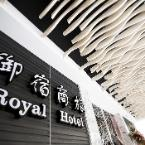 Featured Image Royal Group Hotel Ho Yi Branch