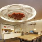 Featured Image Rose Boutique Hotel Taipei Station