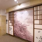 Featured Image Hotel Wing International Select Ueno Okachimachi