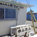 Featured Image Guesthouse Yun-Tan