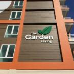 Featured Image THE GARDEN LIVING