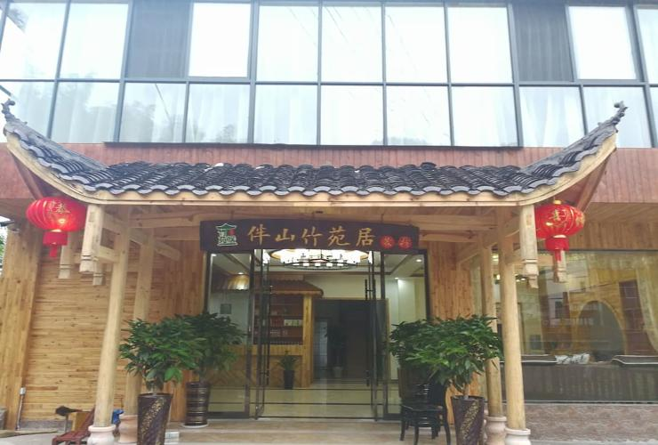 Featured Image The Bamboo Inn with Mountain-view