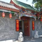 Featured Image Beijing Double Happiness Hotel