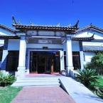 Featured Image Guanfang Hotel Lijiang Qidian