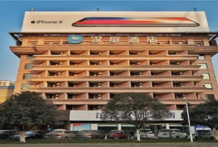 Featured Image Hanting Hotel