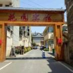 Featured Image Huayuan Hotel