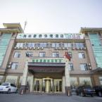 Featured Image GreenTree Inn Jining Qufu East Jingxuan Road Sankong Express Hotel