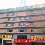 Featured Image Super 8 Hotel Guangdong University of Foreign Studies