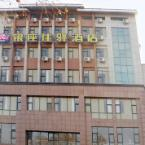 Featured Image Grace Inn Qingzhou Haidai Middle Road