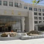 Featured Image New Century Lhasa Hotel