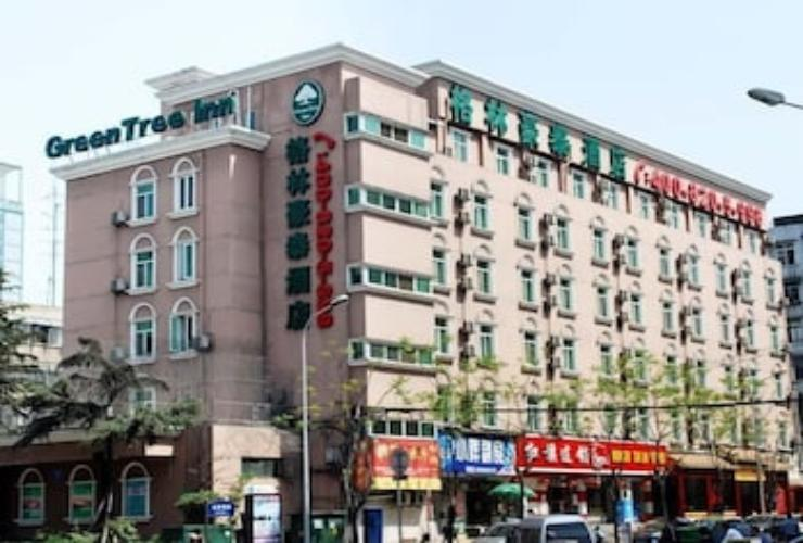 Featured Image GreenTree Inn Chengdu Kuanzhai Alley RenMin Park Hotel