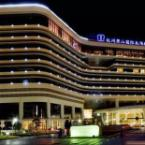 Featured Image DEEFLY GRAND HOTEL AIRPORT HANGZHOU