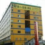 Featured Image V8 Hotel Xi Lang Branch
