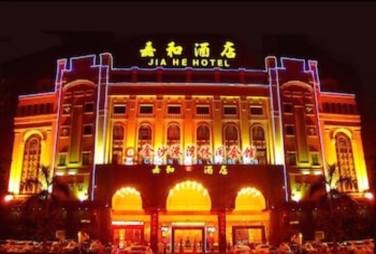 Featured Image Jia He Hotel