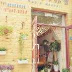 Featured Image Qingdao Yuezhu Topic Hostel