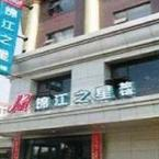 Featured Image JinJiang Inn Minziqian Road, Honglou Plaza, Ji'nan