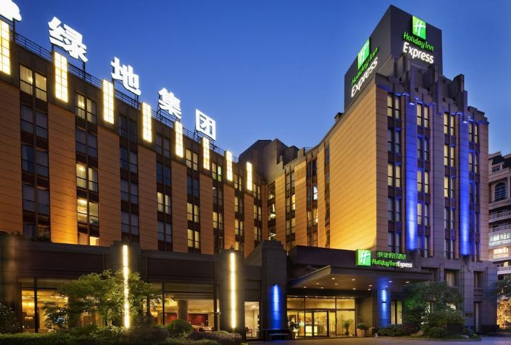 Featured Image Holiday Inn Express Shanghai Putuo