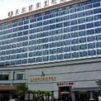 Featured Image Mer Jade Crown Jianguo Hotel