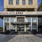 Featured Image Mercure Shanghai Hongqiao Central (Opening August 2018)