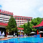 Featured Image CITIC Hotel Beijing Airport