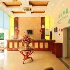 Featured Image GreenTree Inn Shanghai PVG HuaXia East Rd Station Hotel