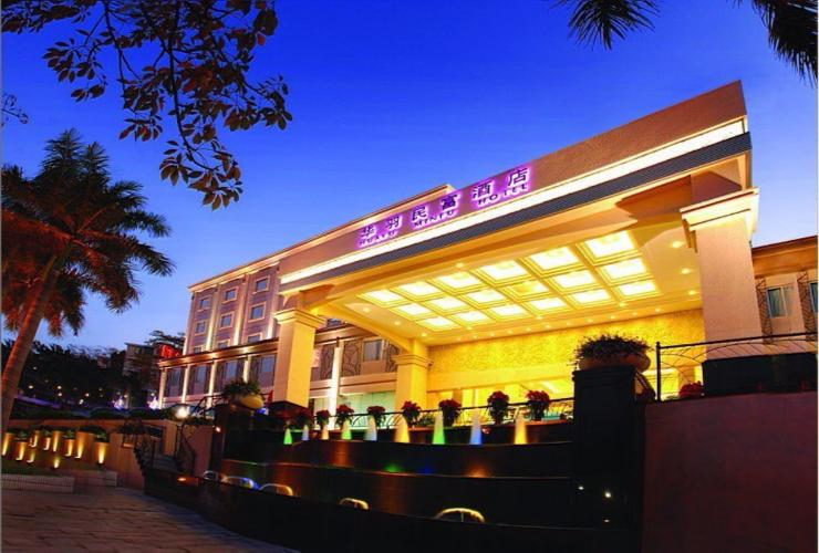 Featured Image Hua Yu Min Fu Hotel - Zhuhai