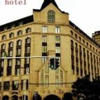 Featured Image Luoyang Seattle Hotel