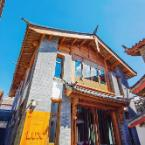 Featured Image LUX* Tea Horse Road Lijiang