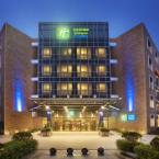 Featured Image Holiday Inn Express Beijing Shangdi