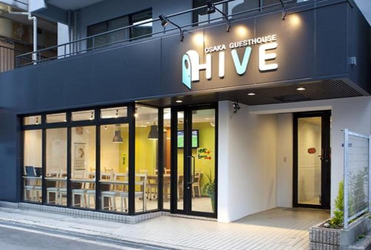 Featured Image Osaka Guesthouse HIVE - Hostel