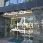 Featured Image Hotel Crown Hills Imabari