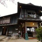 Featured Image Onomichi Guest House Miharashi-tei - Hostel