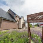 Featured Image Pension Lavender