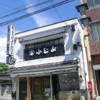 Featured Image Candela Guest House Matsumoto